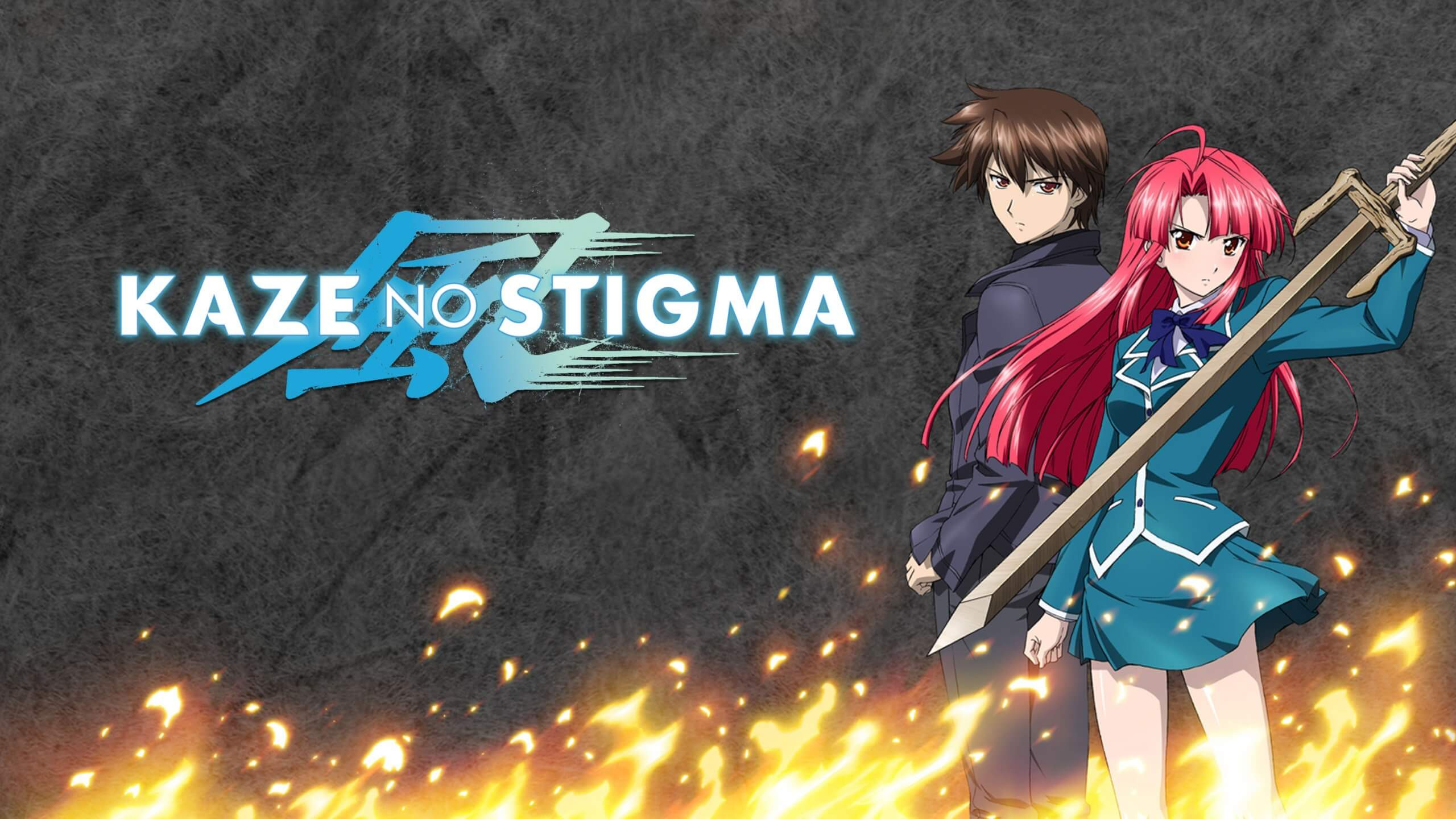 Kaze no Stigma Batch ( Episode 01-24 END ) Subtitle Indonesia