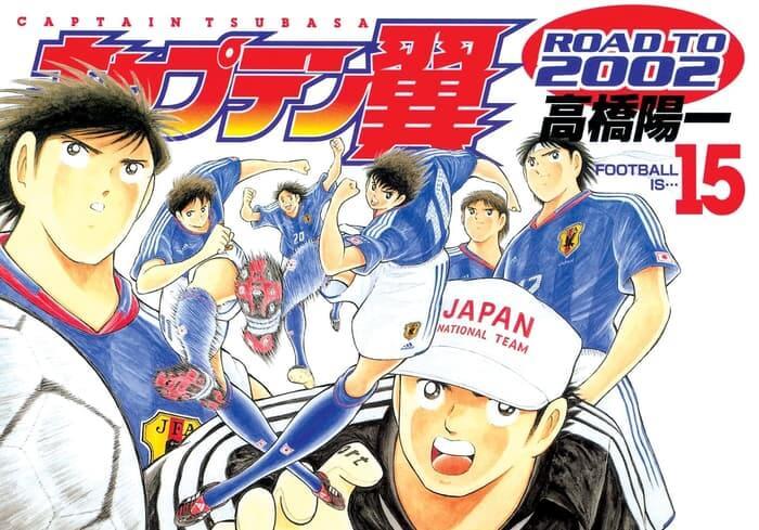 Captain Tsubasa: Road to 2002 Batch Subtitle Indonesia