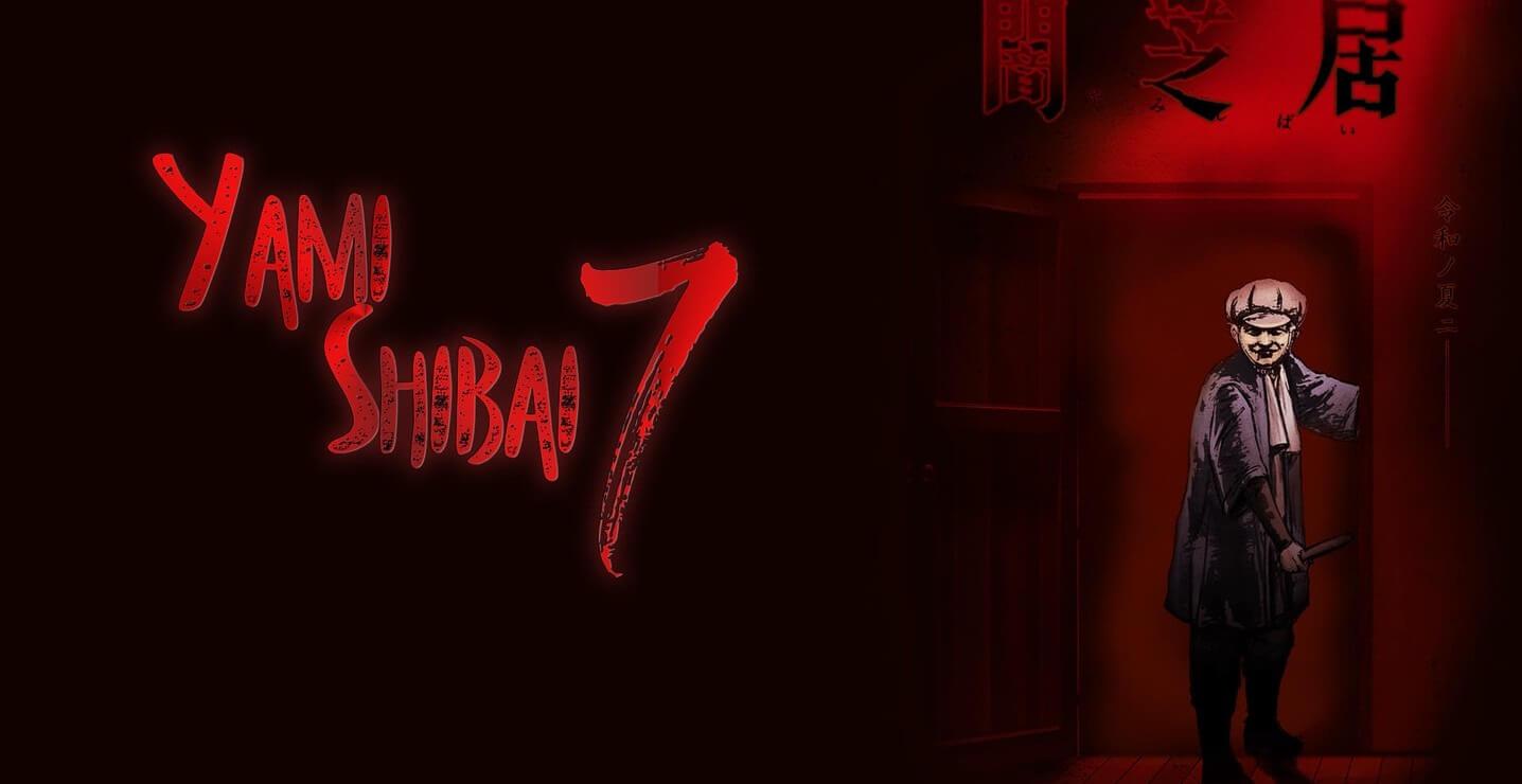 Yami Shibai 7 Batch Subtitle Indonesia ( Episode 01-13 END )