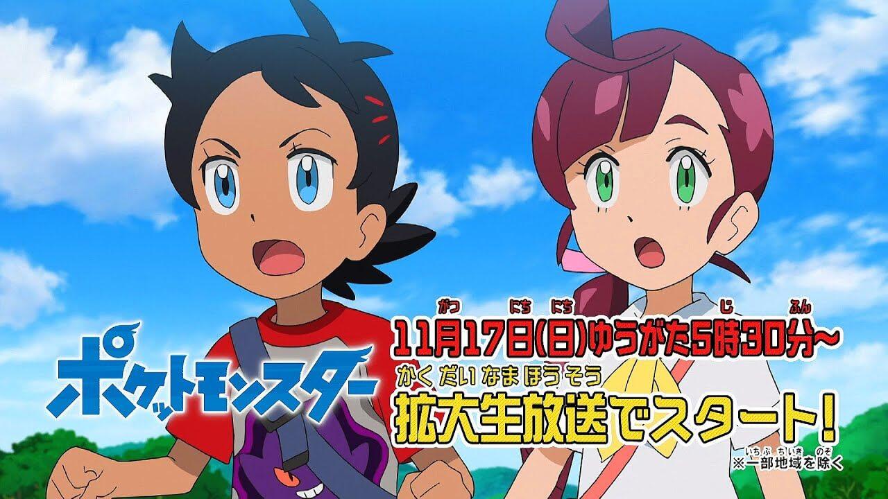 Pokemon (2019) Episode 4 Subtitle Indonesia
