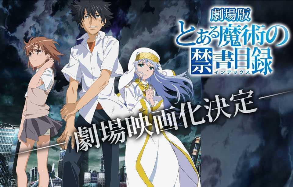 Toaru Majutsu no Index-tan Movie: Endymion no Kiseki – Ga Attari Nakattari BD Sub Indo
