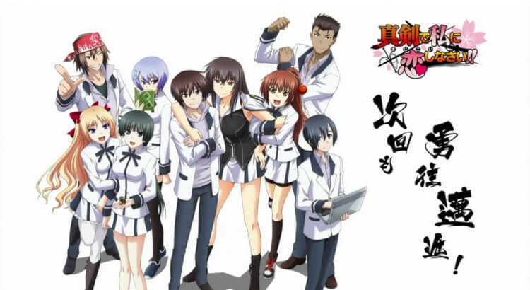 Maji de Watashi ni Koi Shinasai! BD Subtitle Indonesia Batch (Episode 01-12)