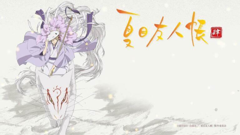 Natsume Yuujinchou Season 4 BD Subtitle Indonesia Batch Episode 01-13