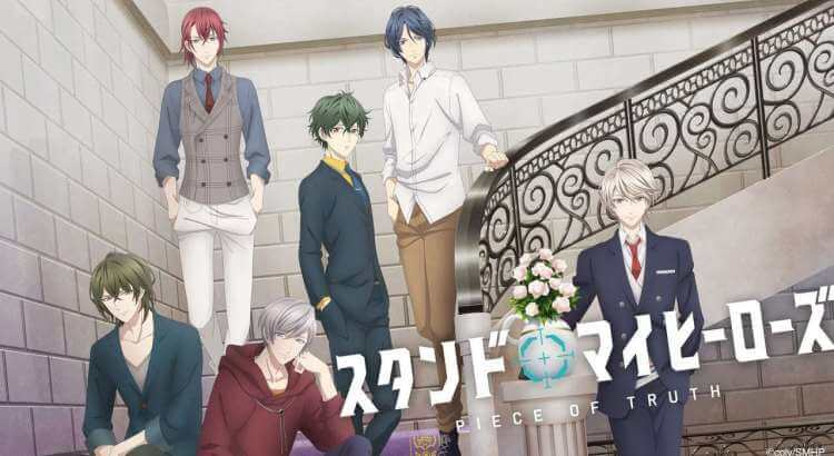 Stand My Heroes: Piece of Truth Batch Subtitle Indonesia