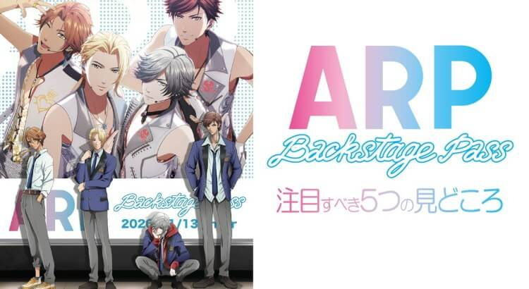 ARP Backstage Pass Episode 06 Subtitle Indonesia