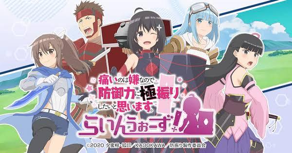 Itai no wa Iya nano de Bougyoryoku ni Kyokufuri Shitai to Omoimasu. BD Batch Episode 01-12 [END] Subtitle Indonesia