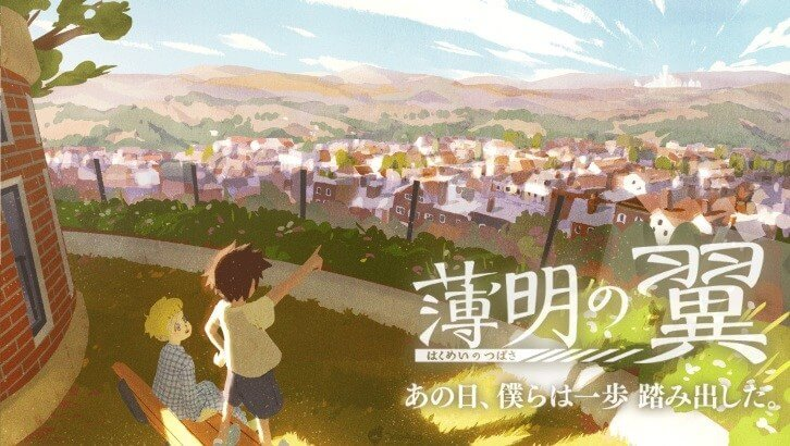 Hakumei no Tsubasa Batch Episode 01-07 [END] Sub Indo