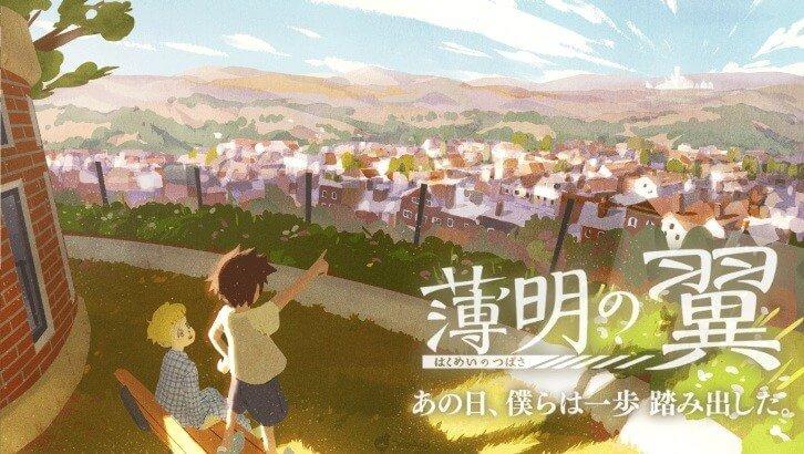 Hakumei no Tsubasa Episode 05 Subtitle Indonesia