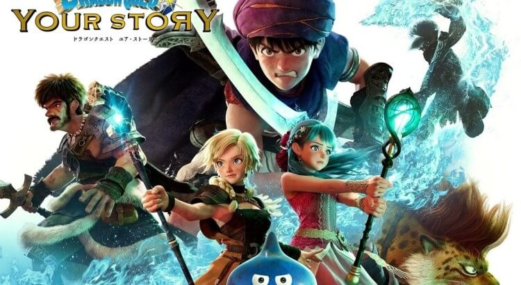 Dragon Quest: Your Story Subtitle Indonesia