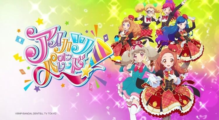 Aikatsu on Parade! (ONA) Batch Episode 01-06 [END] Sub Indo