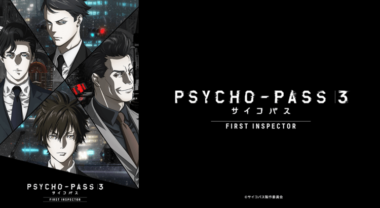 Psycho-Pass 3: First Inspector BD Sub Indo