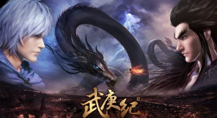 Wu Geng Ji Season 3 Episode 40 Subtitle Indonesia