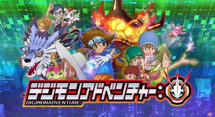 Digimon Adventure Episode 33 Subtitle Indonesia