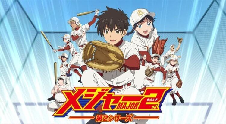 Major 2nd Season 2 Episode 08 Subtitle Indonesia