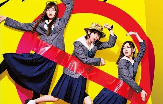 Eizouken ni wa Te o Dasu na! Live Action Batch Episode 01-06 [END] Subtitle Indonesia