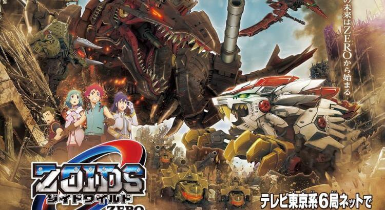 Zoids Wild Zero Episode 12 Subtitle Indonesia