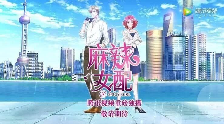 Ma La Nu Pei Episode 02 Subtitle Indonesia