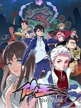 Fairy King's Daily Life [BATCH] – Subtitle Indonesia
