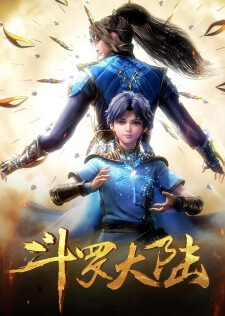 Soul Land [BATCH] – Subtitle Indonesia
