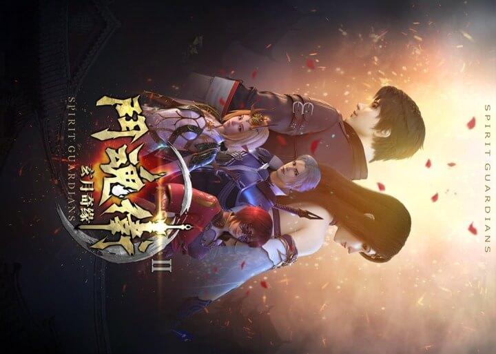 Spirit Guardian Season 2 [BATCH] – Subtitle Indonesia