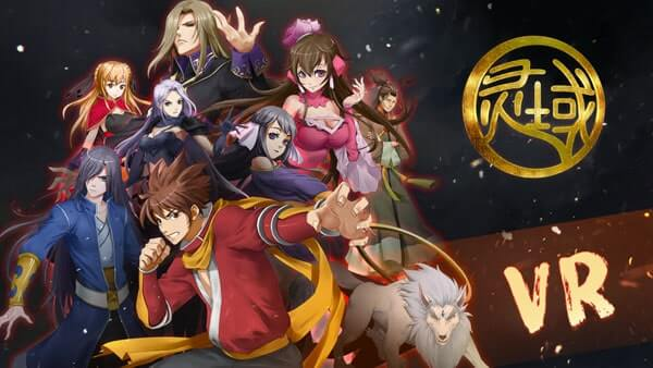 Spiritual Domain Season 3 [BATCH] – Subtitle Indonesia