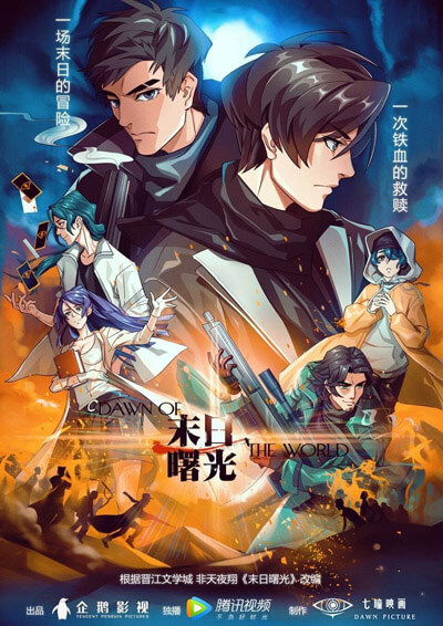 Dawn of the World [BATCH] – Subtitle Indonesia