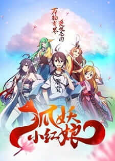 Fox Spirit Matchmaker S1 – S4 [BATCH] – Subtitle Indonesia