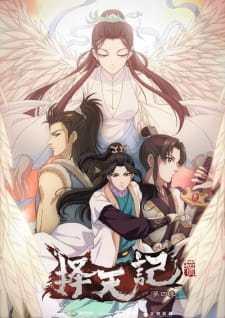 Ze Tian Ji Season 4 [BATCH] – Subtitle Indonesia
