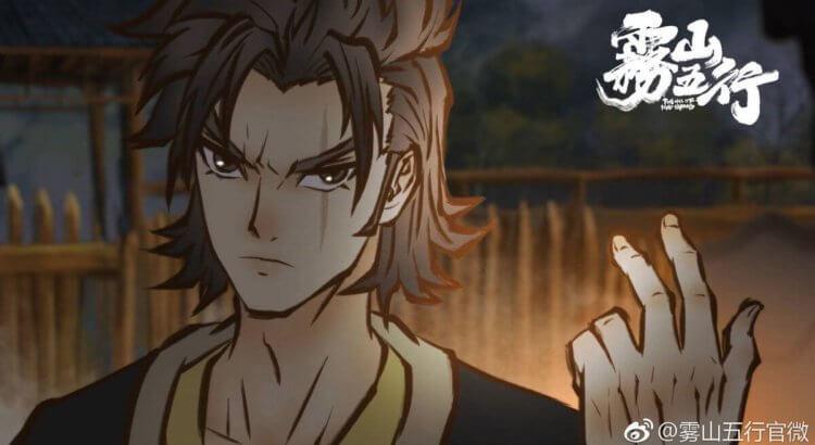 Wu Shan Wu Xing Episode 01 Sub Indo