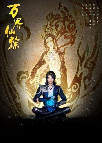 Wan Jie Xian Zong Season 4 Episoe 07 – Subtitle Indonesia