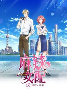 Spicy Girl Episode 03 – Subtitle Indonesia