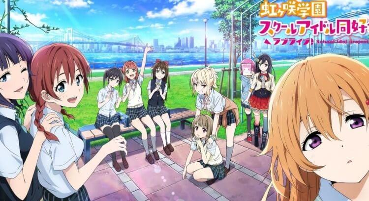Love Live! Nijigasaki Gakuen School Idol Doukoukai Episode 09 Sub Indo