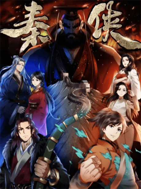 Qin Xia Episode 1  Subtitle Indonesia
