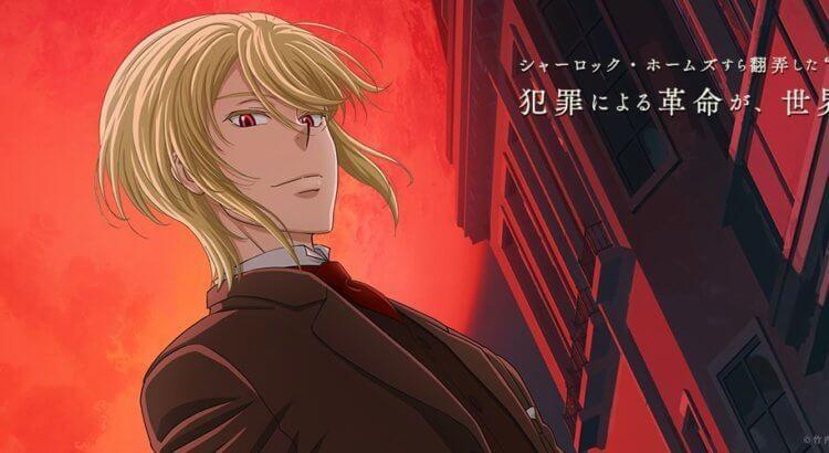 Yuukoku no Moriarty Episode 08 Sub Indo