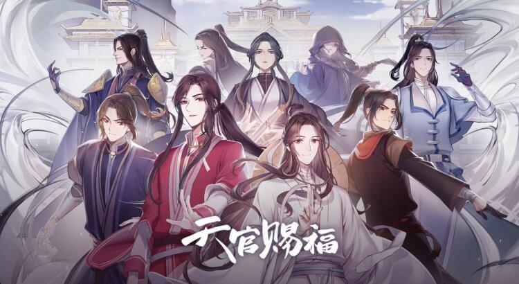 Tian Guan Ci Fu Episode 06 Sub Indo