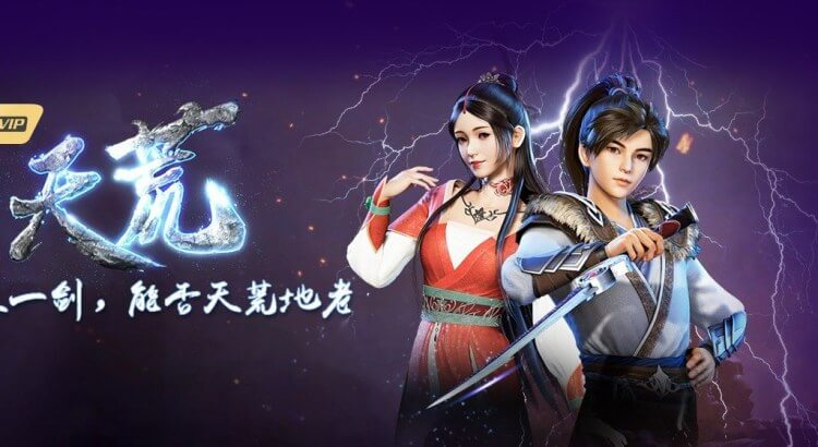Tian Huang Zhen Shen Episode 16 Subtitle Indonesia