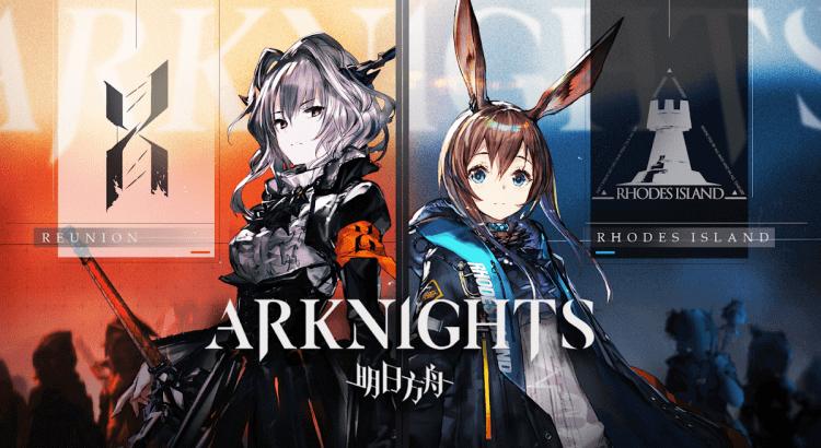 Arknights: Holy Knight Light Sub Indo