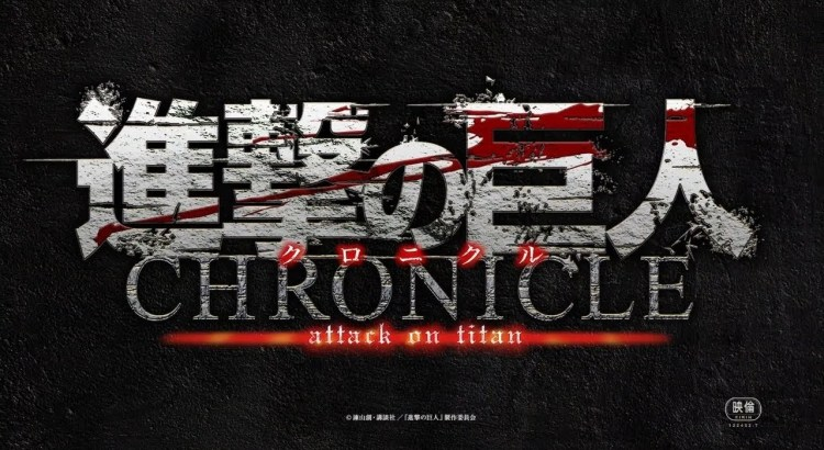 Shingeki no Kyojin: Chronicle BD Subtitle Indonesia