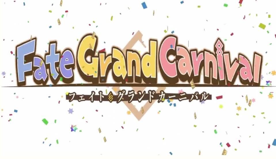 Fate/Grand Order Special Sub Indo
