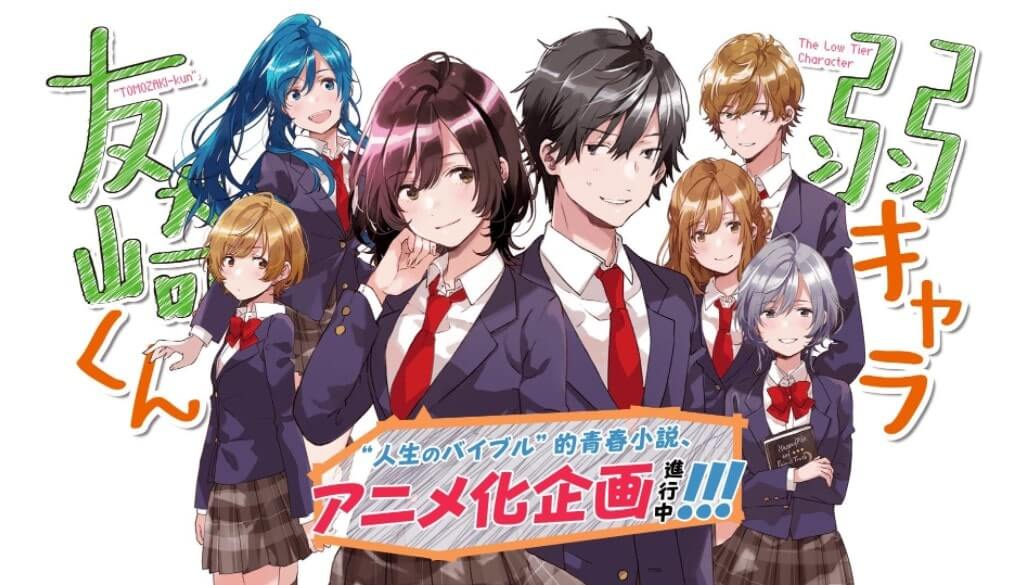 Jaku-Chara Tomozaki-kun Episode 08 Sub Indo