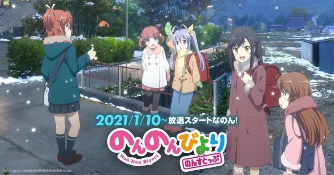 Non Non Biyori Season 3 Episode 02 Sub Indo
