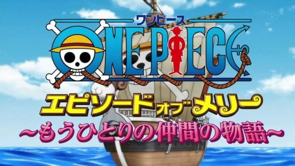 One Piece: Episode of Merry Sub Indo