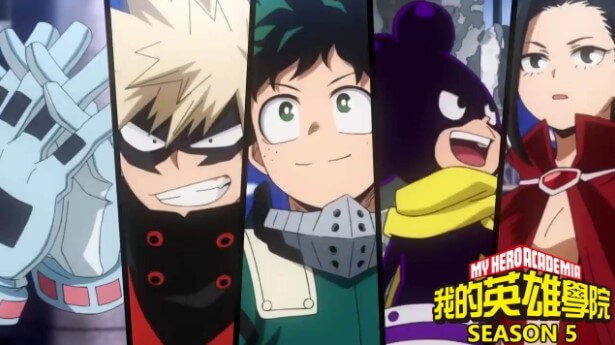 Boku no Hero Academia Season 5 Episode 04 Sub Indo