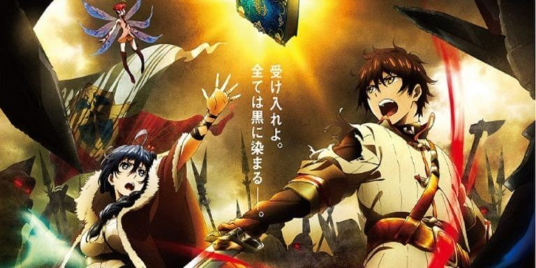 Chain Chronicle: Haecceitas no Hikari Batch Sub Indo