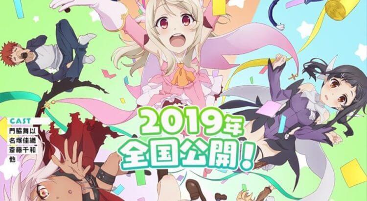 Fate/kaleid liner Prisma☆Illya: Prisma☆Phantasm BD Sub Indo