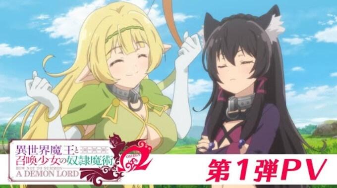 Isekai Maou to Shoukan Shoujo no Dorei Majutsu Season 2 Batch Sub Indo