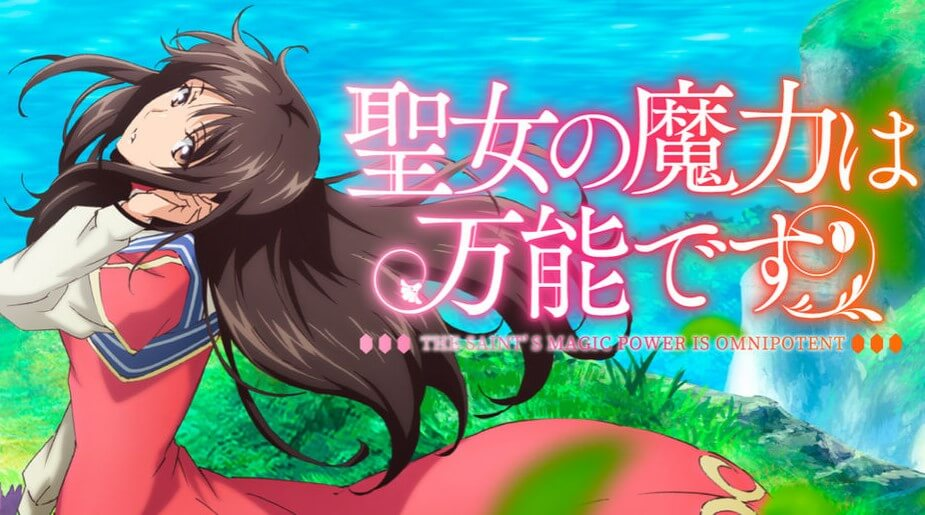 Seijo no Maryoku wa Bannou Desu Episode 03 Sub Indo