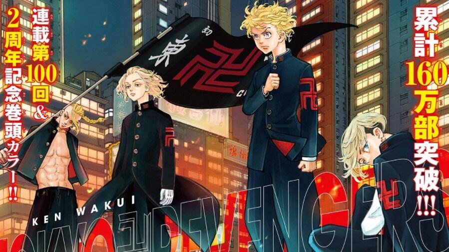 Tokyo Revengers Episode 06 Sub Indo