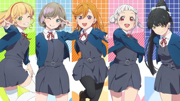 Love Live! Superstar!! Episode 1 Sub Indo