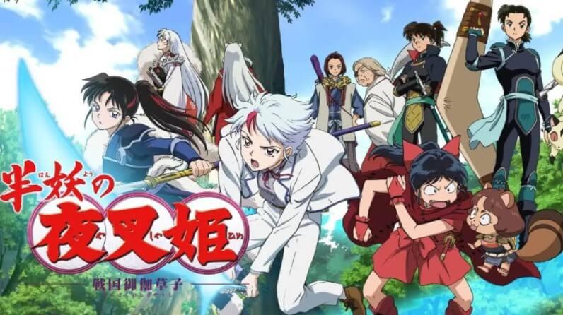 Hanyou no Yashahime: Sengoku Otogizoushi – Ni no Shou Episode 04 Sub Indo